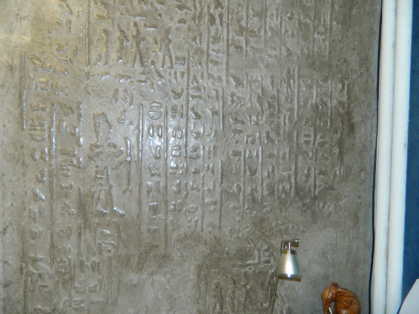 Stucco venitien technique style egyptien I Formation a nice I stucco perfection